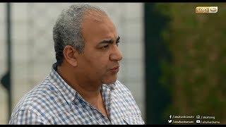 ريح المدام - وطبعاً كالعادة ماينفعش  يكون فية مسلسل في رمضان وبيومي فؤاد مايسبش بصمة فية 😂