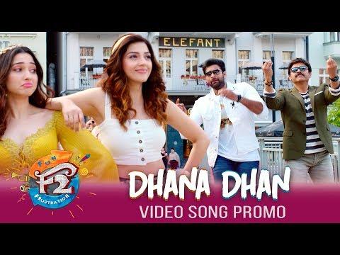 Xxx Mp4 Dhan Dhan Song Trailer F2 Video Songs Venkatesh Varun Tej Tamannaah Mehreen Pirzada 3gp Sex