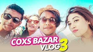 VLOG# 3 | KokSho Bajar | ZakiLOVE | Tamim Mridha