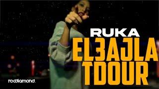 Ruka - el  3ajla tdour روكا - العجلة تدور