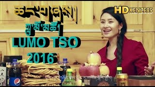 TIBETAN SONG 2016 CHANG SHEY BY LUMO TSO HD
