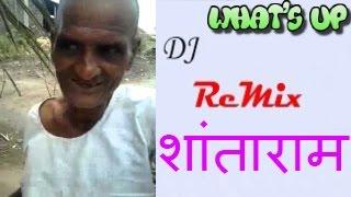 Shantaram   शांताराम   Orignal Dj song with lyrics 2015 HD