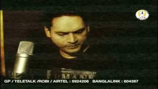 Chokher E Jole by Reaz Ahmed | New Song 2016
