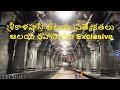 Srikalahasti temple history in telugu Exclusive  - శ్రీకాళహస్తి ఆలయం రహస్యాలు