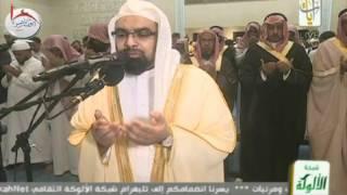 مرئي | دعاء ليلة 20 رمضان 1437هـ مؤثر للشيخ ناصر القطامي من قناة آيات