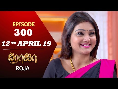 Xxx Mp4 ROJA Serial Episode 300 12th Apr 2019 Priyanka SibbuSuryan SunTV Serial Saregama TVShows 3gp Sex