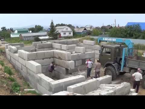 Фундамент из блока фбс видео своими руками 91