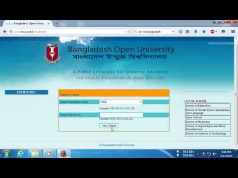 Open University result in bangladesh (বাংলাদেশ উন্মুক্ত বিশ্ববিদ্যালয়)