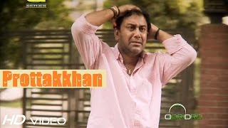 Prottakkhan | Projapoti | Balam | 2011 | FULL HD 1080p