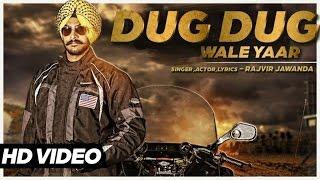 Rajvir Jawanda - Dug Dug Wale Yaar   Rajvir Jawanda   Latest Punjabi Songs 2015
