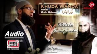 Khuda Wanda | Khalid Mehmood | Tribute to Junaid Jamshed