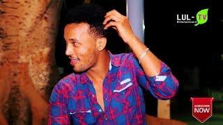 New Eritrea comedy 2016 Mahtem Kesete  | Baska |ባስካ |  LUL HABESHA