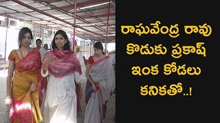 Raghavendra Rao Daugther In Law Kanika spotted in public