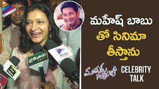 Manasuku Nachindi Celebrity Talk | Manjula | Sundeep Kishan | Amyra | Tridha | Telugu FilmNagar