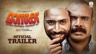 Mask Official Trailer | Chemban Vinod | Sunil Hanif | A S Gireesh Lal