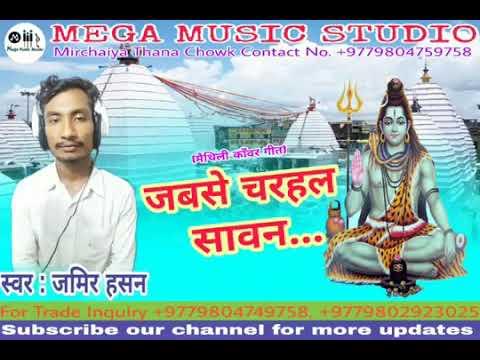 Xxx Mp4 New Kaawar Song Bhojpuri Bahut Achha Aur Bahut Ek Baar Jarur Dekhe Aur Jase Charhal Sawan Singer Ja 3gp Sex