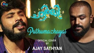 Puthumazhayai Cover Song Ft Ajay Sathyan | Charlie - Malayalam Movie | Shine Jose | Official