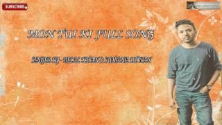 Mon Tui Ki Ajo Bujhini | Belal Khan & Suhana Dewan | Full Song