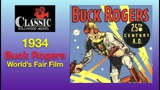 First Buck Rogers Film
