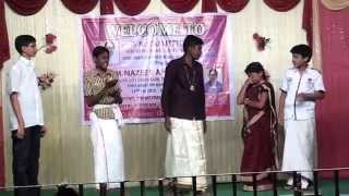 Tamil Comedy School Drama