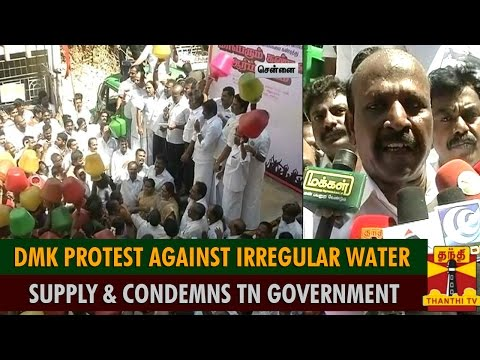 DMK Protest Against Irregular Water Supply & Condemns For Mixing Of Sewage In Drinking Water