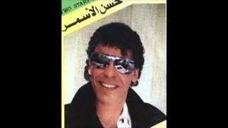 حسن الاسمر - يا بتاغ باب الشعريه - البوم سمارة