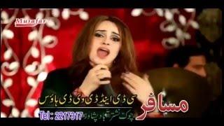 Nadia Gul New Tapey 2016 - Charta Ba Garze Lewaniya Clip 1