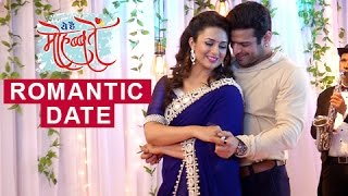 Raman And Ishita's Romantic Dance | Ye Hai Mohabbatein | ये है मोह्ब्बतें
