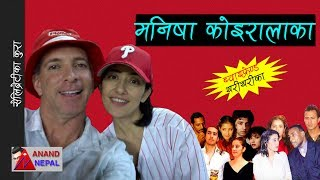Manisha Koirala boyfriends - 10 love affairs and 1 marriage all colours, race, nationalities