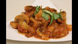 Mushroom Do Pyaza Goan Style | Goan Recipes | Sanjeev Kapoor Khazana