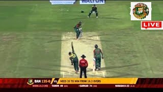 দেখুন তামিমকে ছাড়াই ব্যাটিং এ বাংলাদেশ.Bangladesh vs south africa.Bangladesh cricket news update