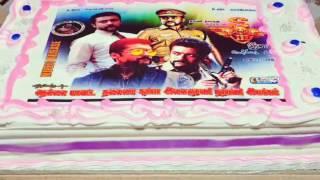 S3 Audio Launch mass @Ram Cinemas Tirunelveli