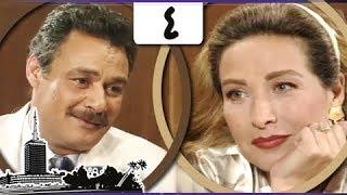 مسلسل ״الدوائر المغلقة״ ׀ رغدة – فاروق الفيشاوي ׀ الحلقة 04 من 18