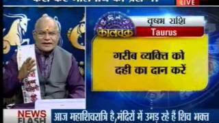 Kaalchakra  Maha Shivratri special-(17/02/2015)