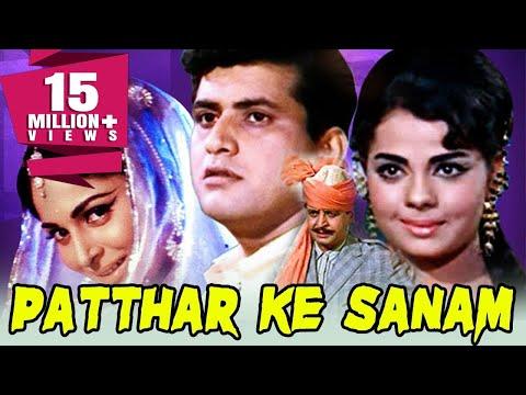 Xxx Mp4 Patthar Ke Sanam 1967 Full Hindi Movie Manoj Kumar Waheeda Rehman Pran Mumtaz 3gp Sex