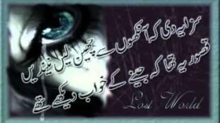 dil pe zakhm shoaib ahmed from spain