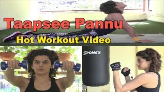 Taapsee Pannu's Fitness Mantra | Fitness Workout Video | Dainik Savera