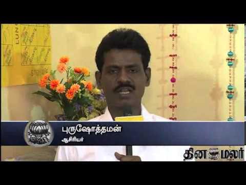 Dinamalar Awarded Teachers at Chennai - Sep 22nd 2013 Video News in Tamil