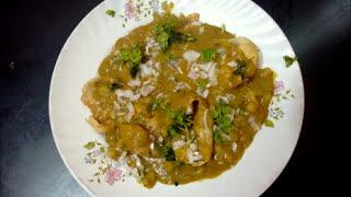 Masala puri chaat recipe in kannada