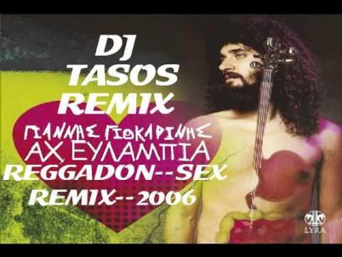 Xxx Mp4 Giokarinhs Ax Eylampia Regga Sex Remix Dj Tasos Malios 2006 Wmv 3gp Sex