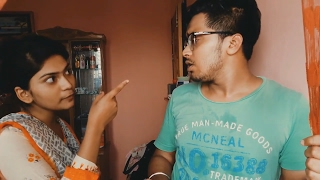 Bangla new funny video 2017 | BD BROTHER vs SISTER | 2017 most funny video || LONTHON ||