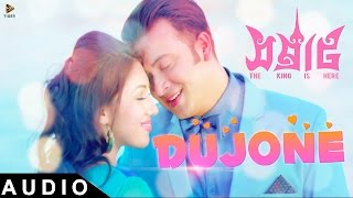 Dujone - Shadaab Hashmi | Samraat: The King Is Here | Lyrical Audio | Shakib Khan | Apu Biswas