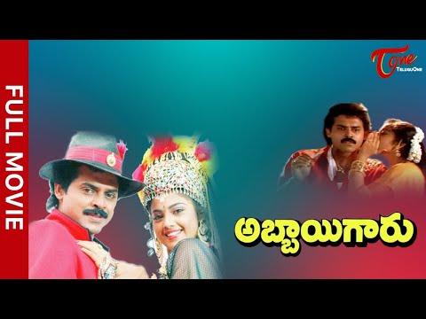 Abbaigaru | Full Length Telugu Movie | Venkatesh, Meena