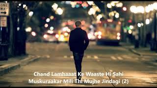 Beetein Lamhe  (Lyrics)   KK    Heart touching Sad Song