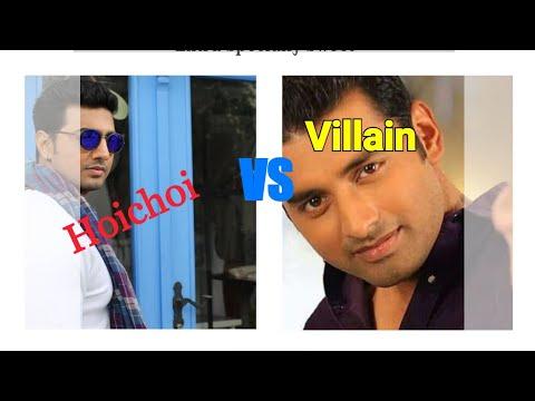 Hoichoi  vs Villain  box office  predictions.