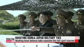Korea and Japan move to boost military ties   한일 군사교류 본격화…국방부•각군차원 연쇄교류