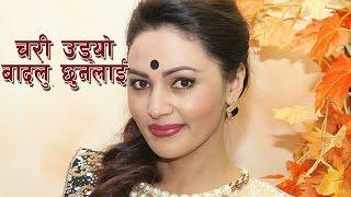 Chari Udyo Badal Chhunalai | Superhit Nepali Classic Pop Song | Ft. Rabi Kumar Rimal, Nandita K.C