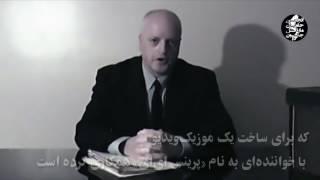 آیا این ویدیو واقعیست؟ Robert Connors