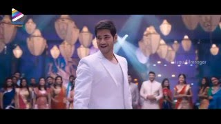 Bramhotsavam Trailer |Mahesh Babu Latest Movie 2016