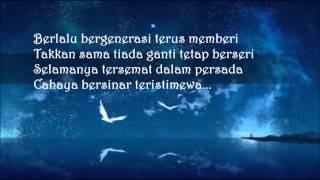 Inspirasi Faizal Tahir & Hafiz (lirik)